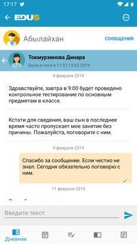 Mektep.EDUS для родителей screenshot 7