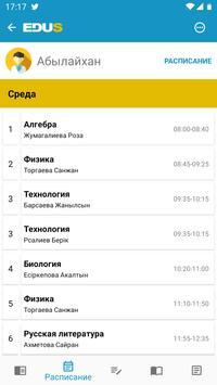 Mektep.EDUS для родителей screenshot 4