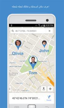برنامج تتبع مكان الهاتف - Mobile Tracker الملصق