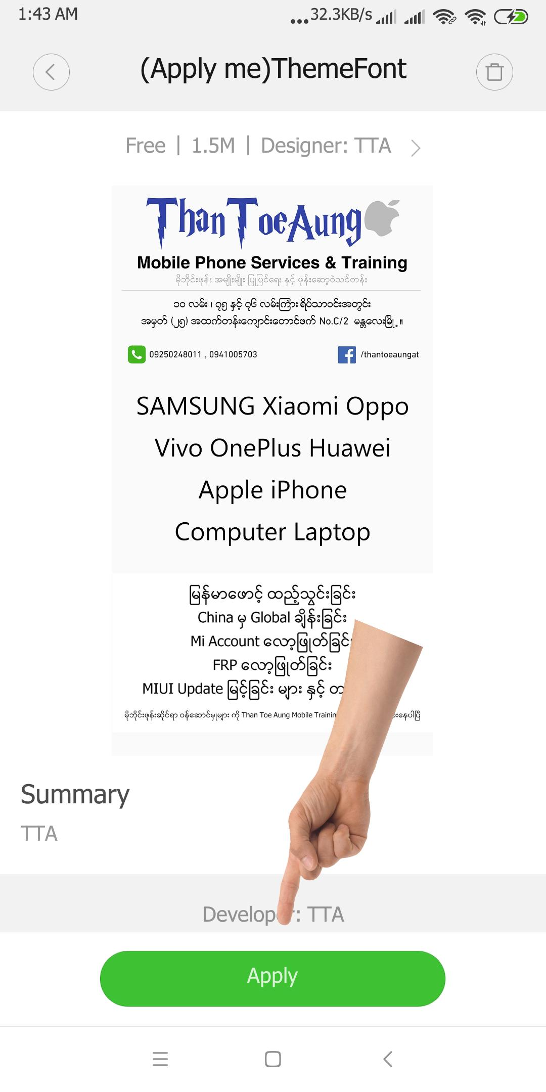 TTA Mi Myanmar Font Lite for Android - APK Download