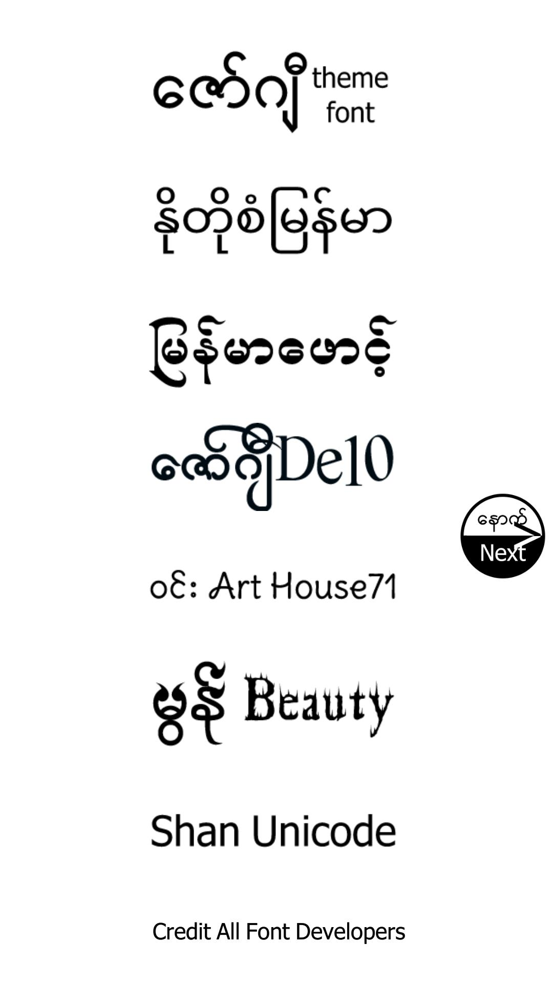 TTA MI Myanmar Font 7 5 to 9 2 for Android - APK Download
