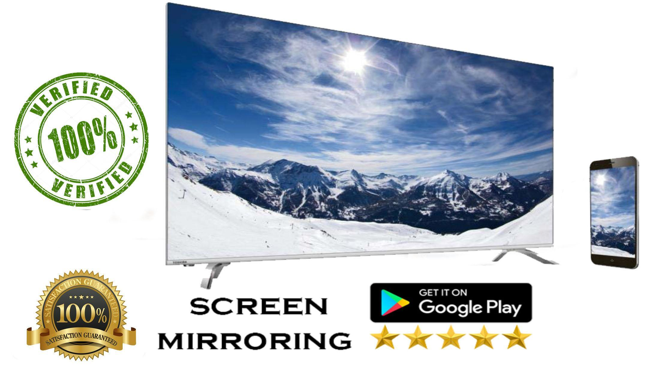 Screen Mirroring Android Tv Cast Free For Android Apk