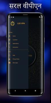 LUX VPN स्क्रीनशॉट 5