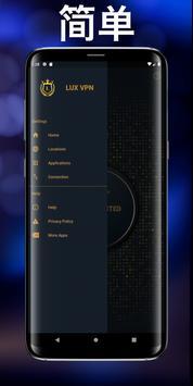 LUX VPN 截图 5