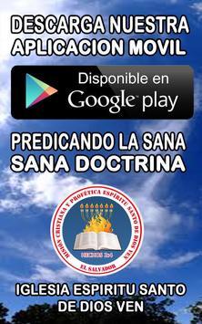 ESPÍRITU SANTO DE DIOS VEN screenshot 1