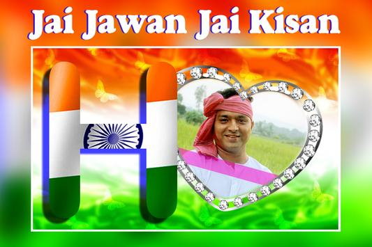 Indian Flag Alphabet Letter Photo Frame screenshot 6
