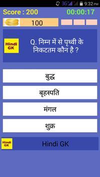 Hindi GK poster