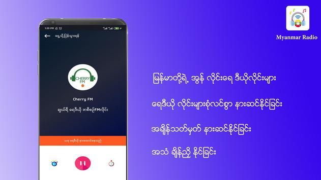 Myanmar TV & Radio screenshot 4