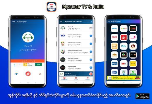 Myanmar TV & Radio poster