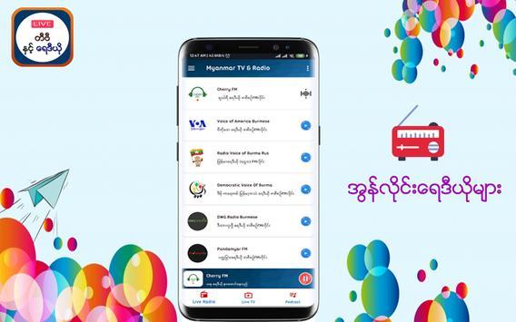 Myanmar TV & Radio screenshot 1