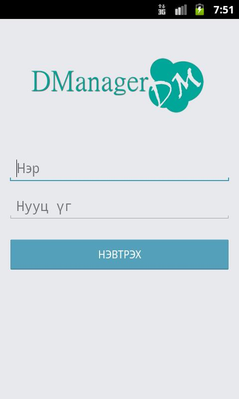 DManager for Android - APK Download