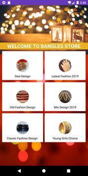 Bangles Design 2019 screenshot 1