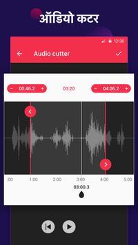 वीडियो to एमपी 3 कनवर्टर स्क्रीनशॉट 2