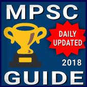 MPSC GUIDE icon