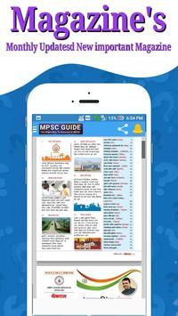 MPSC GUIDE screenshot 7