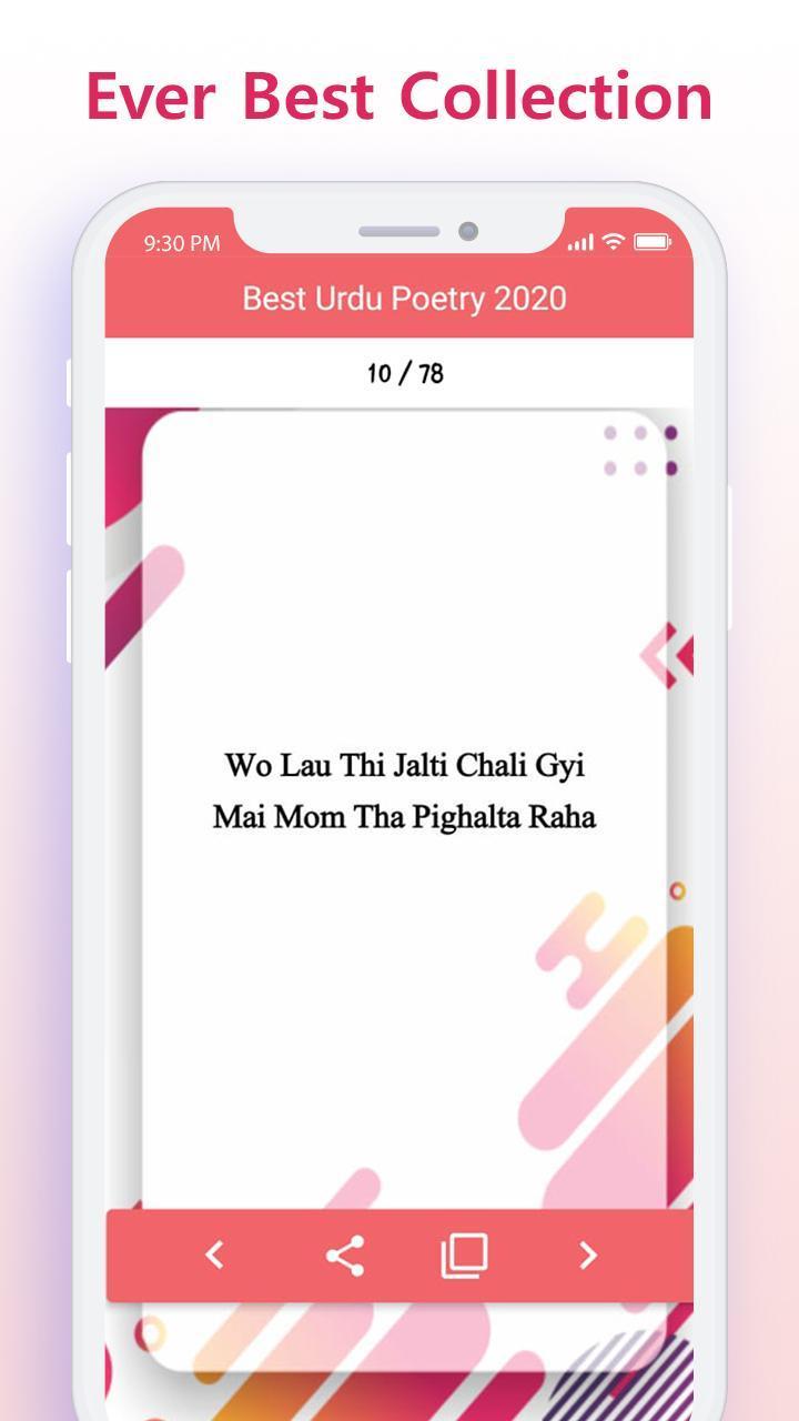 Dating 2019 poetry urdu ever ⭐️ whatsapp best in status Samurai