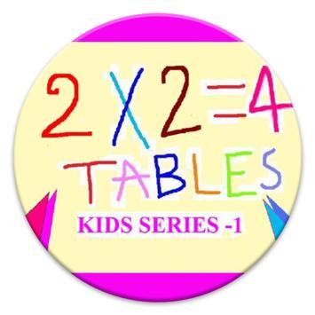 Maths Multiplication Table screenshot 12