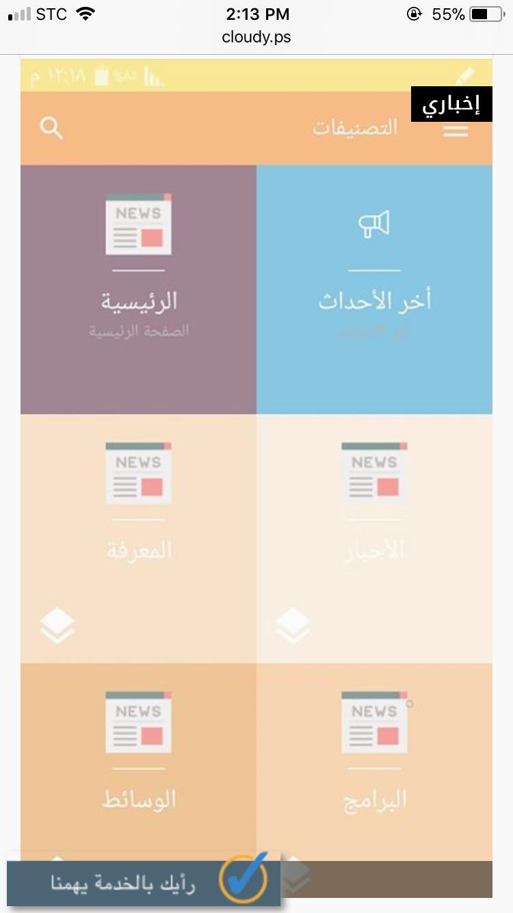 الدوري السعودي للمحترفين poster