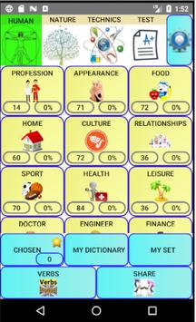 YesWord: Учить Английские слова poster