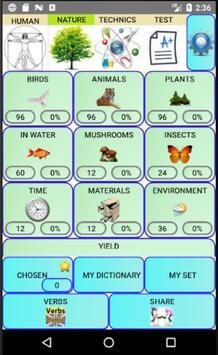 YesWord: Учить Английские слова screenshot 1