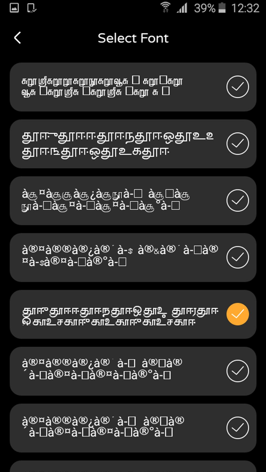 Tamil Keyboard - Tamil Voice Typing Keyboard for Android