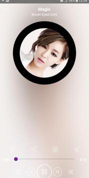 Brown Eyed Girls screenshot 3