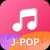 無料 音楽 アプリ 完全