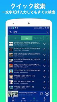 Music Mx theme screenshot 11