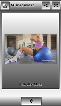 Gym music screenshot 1