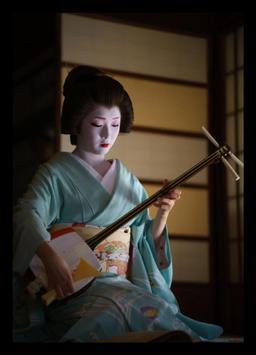 Traditional Japanese music relaxing screenshot 3