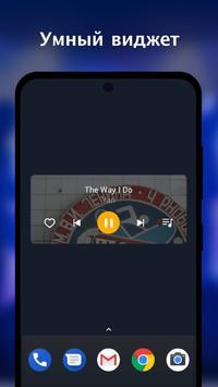 Музыкальный плеер - MP3 плеер скриншот 7