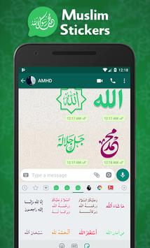 Muslim Stickers screenshot 1