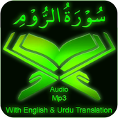 Surah Rum Audio mp3 offline icon