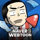 가우스전자 with NAVER WEBTOON APK
