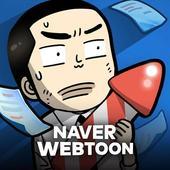 가우스전자 with NAVER WEBTOON icon