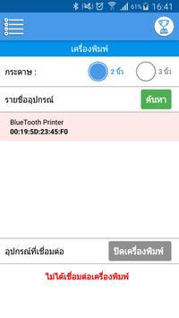 omo88 screenshot 3