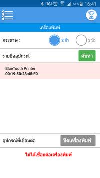 omo88 screenshot 1