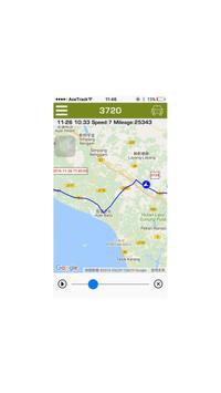 Acetrack ALVS screenshot 2