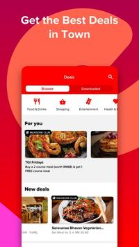 Hotlink Postpaid screenshot 4