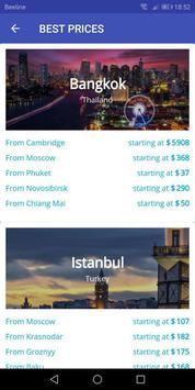 AviaTickets Discount screenshot 3