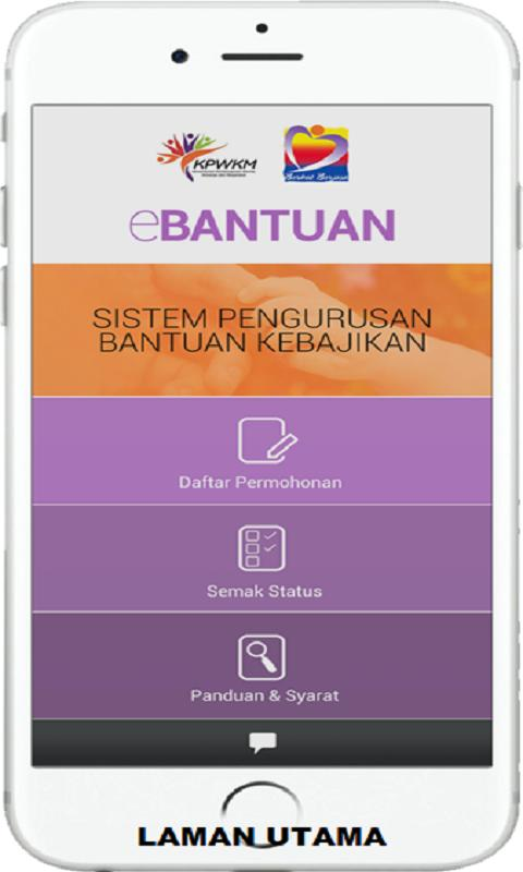 Ebantuanjkm For Android Apk Download