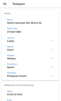 Skuad Antidadah安卓下载 安卓版apk 免费下载