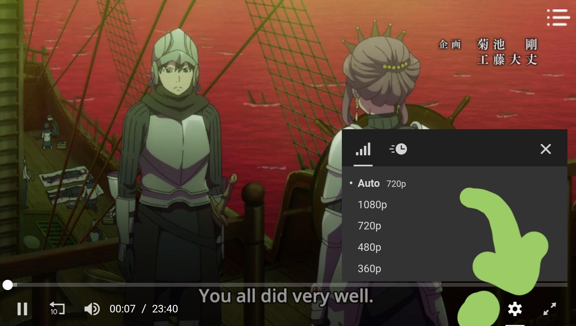 تحميل gogo anime تطبيق لمشاهدة الأنمي 2021