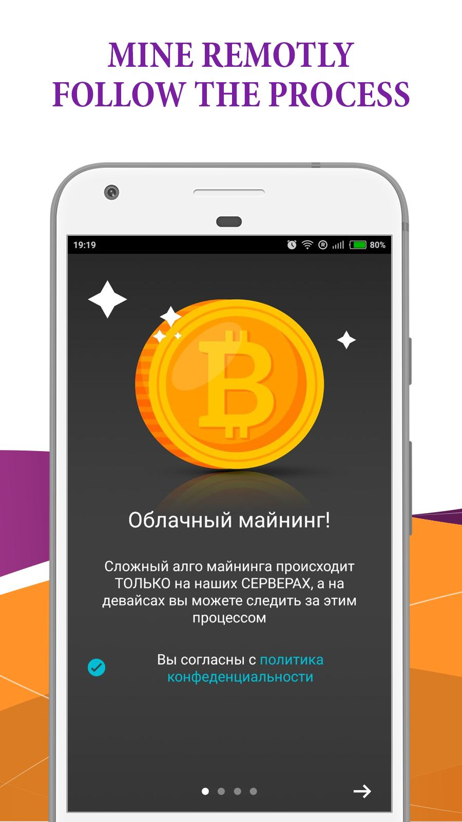 bitcoin mining handy app
