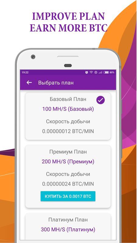 Bitcoin Mining Android - Kriptonesia