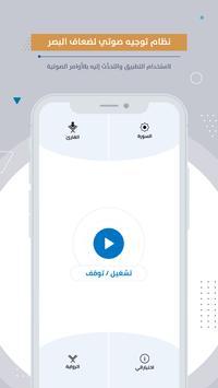 MP3 Quran - القران الكريم screenshot 5