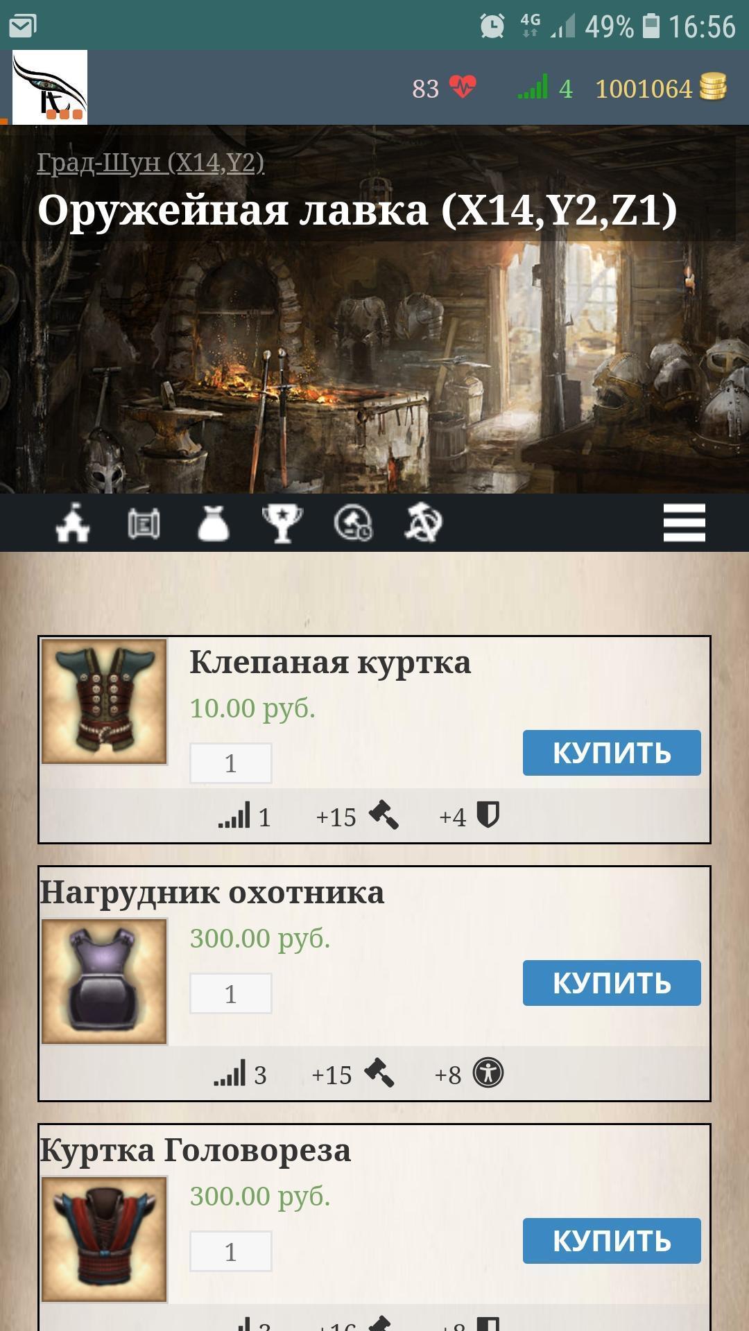 онлайн игра карточные бои