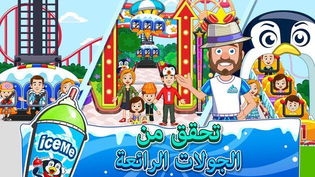 My Town: ICEME مدينة الملاهي تصوير الشاشة 2