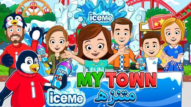 My Town: ICEME مدينة الملاهي تصوير الشاشة 9