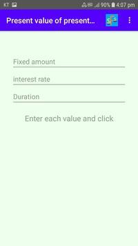 Financial Ratio Analysis screenshot 7